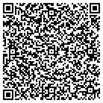QR-код с контактной информацией организации ООО ЗВЯГЕЛЬ-ИНФОРМ
