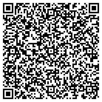 QR-код с контактной информацией организации ООО Track