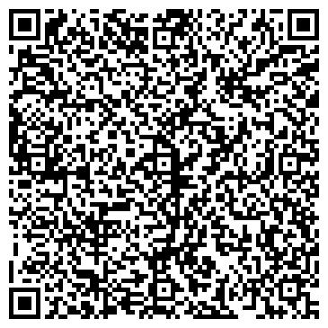 QR-код с контактной информацией организации ТОО ТОО МДРегион.кз