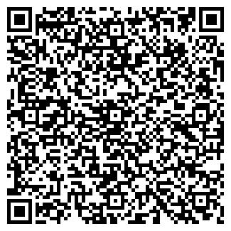 QR-код с контактной информацией организации ООО ТРУД