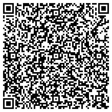 QR-код с контактной информацией организации ООО КОМПЛЕКТУЮЩИЕ МСК