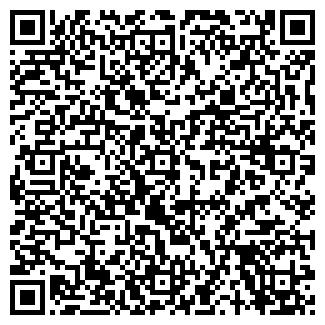 """QR-код с контактной информацией организации ООО """"НАШАМОДА"""""""