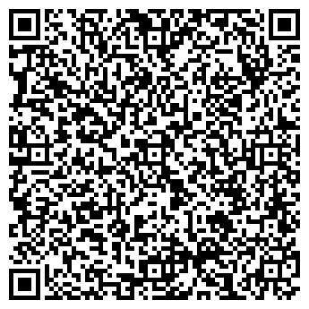 QR-код с контактной информацией организации ООО Экономстрой