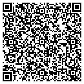QR-код с контактной информацией организации ЗАО ЛЕСЯ