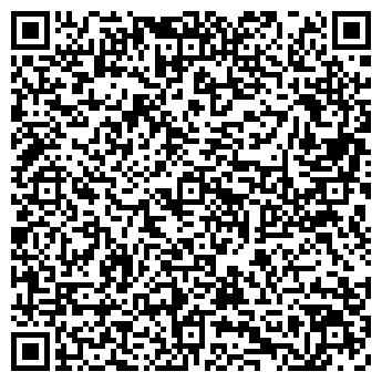 QR-код с контактной информацией организации ООО Транспортная компания КИТ