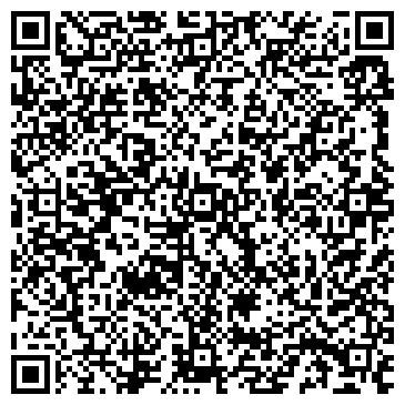 QR-код с контактной информацией организации ТОО Универмаг UNIMAX