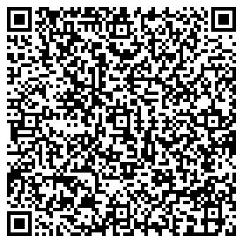 QR-код с контактной информацией организации РИФ-СК ТОО