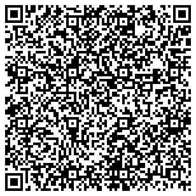 QR-код с контактной информацией организации ЧОУ АЛЬПАКА-БЕЛ ЧАСТНОЕ ПРЕДПРИЯТИЕ