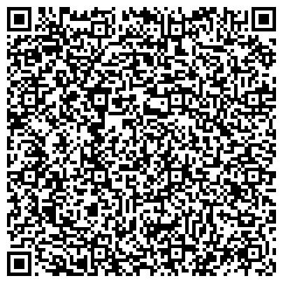 QR-код с контактной информацией организации ТОО Бейкер Тилли Казахстан (Baker Tilly Kazakhstan)