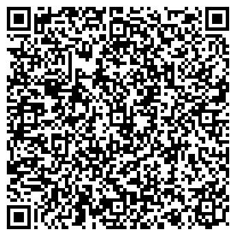 QR-код с контактной информацией организации ООО АРКУС-РОМЕТ (УКРАИНА)