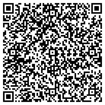 QR-код с контактной информацией организации ОСНАСТКА-СЕРВИС