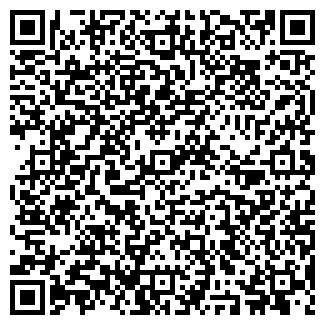 QR-код с контактной информацией организации ПОЛТРЕКС