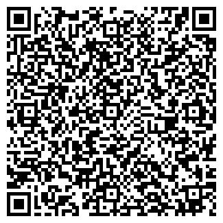 QR-код с контактной информацией организации ВОЛЫНЬМЯСО