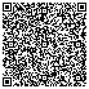 QR-код с контактной информацией организации Alem Color Trade, ТОО