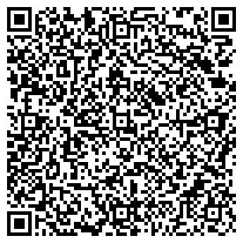 """QR-код с контактной информацией организации ООО """"ЭраКровли"""""""