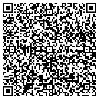 QR-код с контактной информацией организации РИЭЛТ-СЕРВИС ТОО