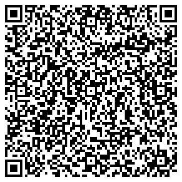 QR-код с контактной информацией организации ООО ДМГ Компани
