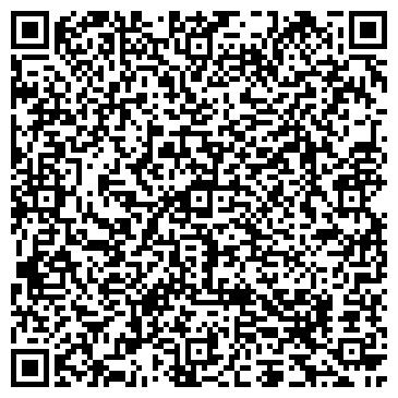 """QR-код с контактной информацией организации ЧП """"FastDrive"""""""
