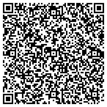 QR-код с контактной информацией организации ЗЕЛЕНОЯРСКОЕ, СЕЛЬСКОХОЗЯЙСТВЕННЫЙ ПК