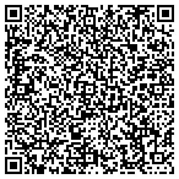 QR-код с контактной информацией организации Лазертаг арена