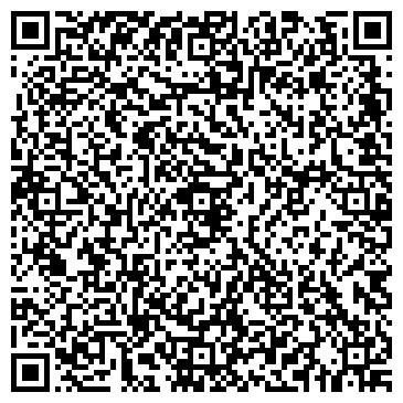 QR-код с контактной информацией организации ООО Компания КАИС