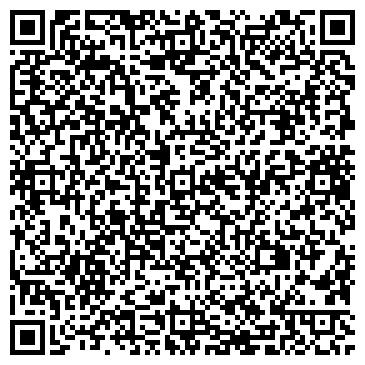 QR-код с контактной информацией организации ИП Кравцова Т. В.