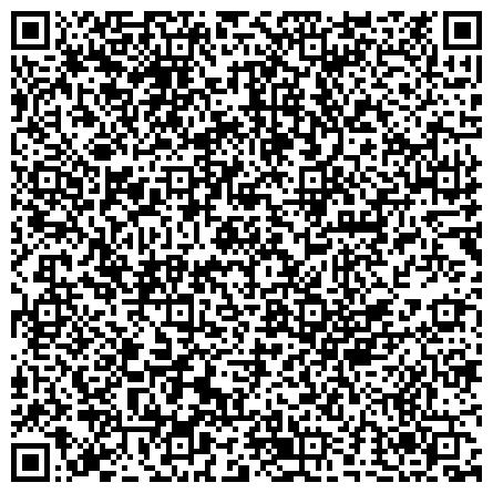 QR-код с контактной информацией организации РАЙОННОЕ ОТДЕЛЕНИЕ МОСКОВСКОЙ ОБЛАСТНОЙ ОБЩЕСТВЕННОЙ ОРГАНИЗАЦИИ УЧАСТНИКОВ ОБОРОНЫ И ЖИТЕЛЕЙ БЛОКАДНОГО ЛЕНИНГРАДА