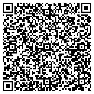 QR-код с контактной информацией организации ООО Мойка-77