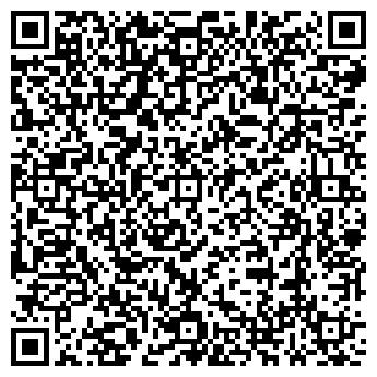 QR-код с контактной информацией организации ООО ЦентрПрава