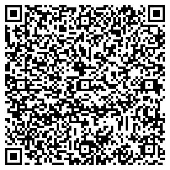 """QR-код с контактной информацией организации ООО  """"СкоХил """""""