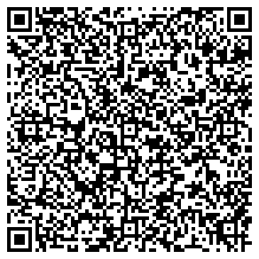 QR-код с контактной информацией организации ООО Брусчатка Бишкек