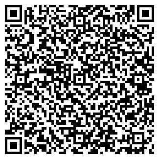 QR-код с контактной информацией организации ООО МОНОКОН-СЕРВИСЪ