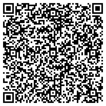 QR-код с контактной информацией организации ЗАО АРМАНС