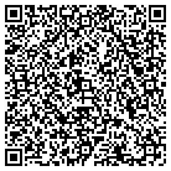 QR-код с контактной информацией организации ТОО Алматы Студио