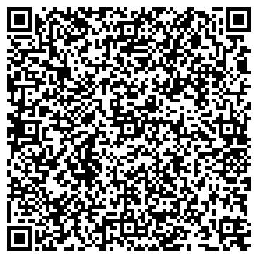 """QR-код с контактной информацией организации """"АЗК Строй Групп"""""""