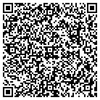 QR-код с контактной информацией организации ИП Айфон24