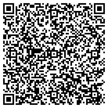QR-код с контактной информацией организации Шкилёнок О.Н.