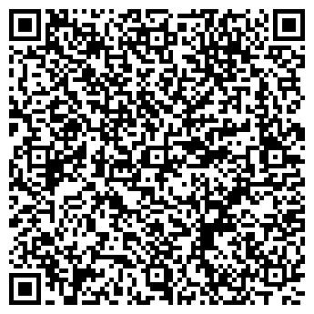 QR-код с контактной информацией организации РУБЕЖ СВХ ТОО