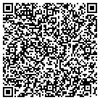 QR-код с контактной информацией организации ДЕНТА-СТИЛЬ