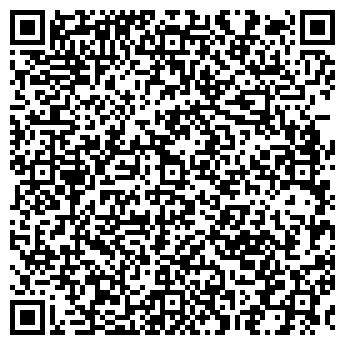 QR-код с контактной информацией организации КОЛОМЕНСКИЙ УПП