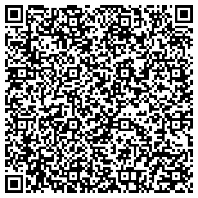 QR-код с контактной информацией организации УЧЕБНО-ПЕДАГОГИЧЕСКИЙ КОМПЛЕКС ИМ. В.В. ВИНОГРАДОВА