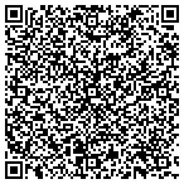 QR-код с контактной информацией организации УЧЕБНО-СПОРТИВНЫЙ ЦЕНТР РОСТО