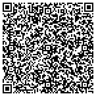 QR-код с контактной информацией организации Операционная касса № 2575/062