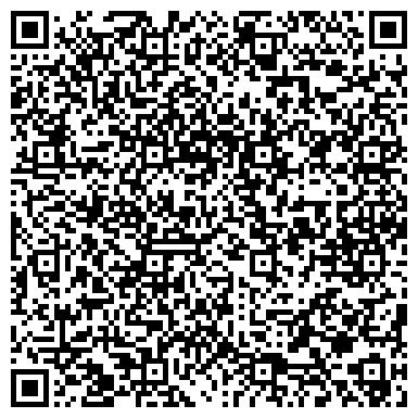 QR-код с контактной информацией организации РУСТЕМ КАЗАХСТАНСКАЯ ЭНЕРГОСБЕРЕГАЮЩАЯ КОМПАНИЯ ТОО