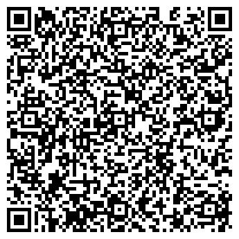 QR-код с контактной информацией организации АГАПИ ОСОО