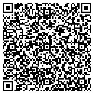 QR-код с контактной информацией организации ВИН ТУР