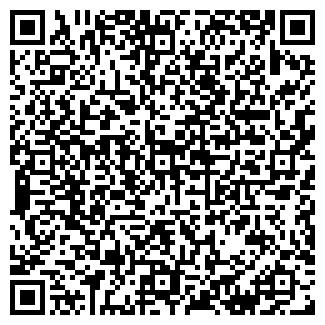 QR-код с контактной информацией организации РАЙАГРОХИМ