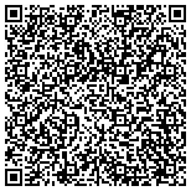 QR-код с контактной информацией организации ХМЕЛЬНИЦКОЕ МОНТАЖНОЕ УПРАВЛЕНИЕ ТЕПЛОЭНЕРГОМОНТАЖ, ОАО