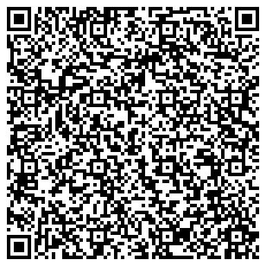 QR-код с контактной информацией организации ОРАНТА, НЕМИРОВСКОЕ РАЙОННОЕ ОТДЕЛЕНИЕ НАЦИОНАЛЬНОЙ АСК