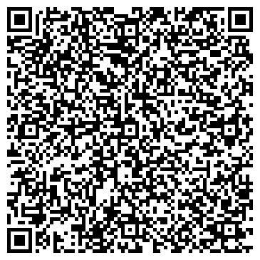QR-код с контактной информацией организации ДРУЖБА, НЕМИРОВСКИЙ ДЕТСКИЙ ОЗДОРОВИТЕЛЬНЫЙ ЛАГЕРЬ